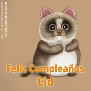 happy birthday Cid racoon card