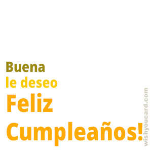 happy birthday Buena simple card