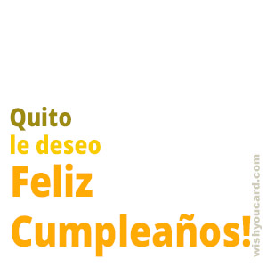 happy birthday Quito simple card